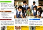 brosur SMP Imersi 2011 Dalam 2